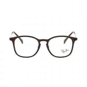 Ray-Ban Purple Square Glasses RX8954-8031-48