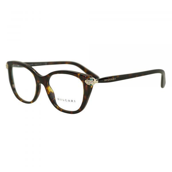 Bvlgari Womens BV4140B Eyeglasses