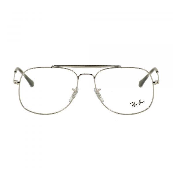 1e53f09bc نظارة راي بان فضي مربع الطبية | النظرات الطبية | ايوا الامارات